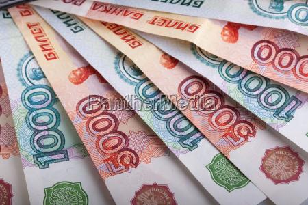 russisk one tusind rubler sedler