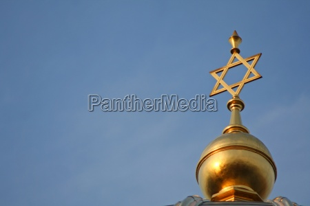 golden star of david pa en