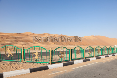 moreeb dune in liwa oasis area