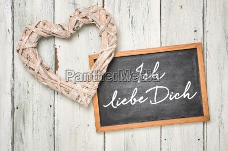 chalkboard med flettet hjerte jeg elsker
