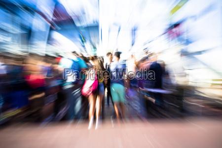 folk forcere en faergemotion blur