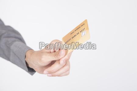 tilbud kreditkort hvid baggrund