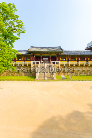 gyeongju bulguksa lotus flower seven treasures