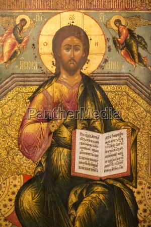 ikon af jesus 15th arhundrede russiske