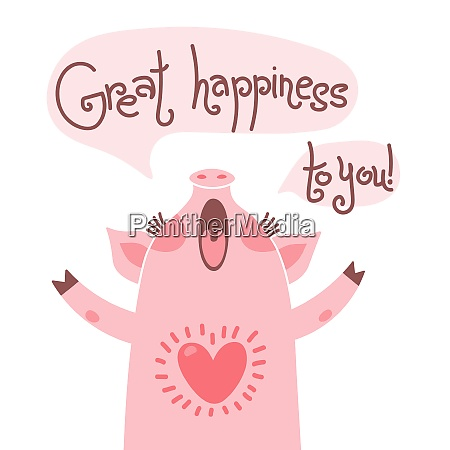 greeting card with cute piglet sweet