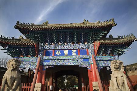 entrance gate confucius kirkegard shandong provinsen
